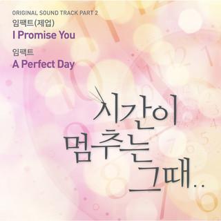 시간이 멈추는 그때 OST Part.2 (At the moment : When Time Stopped OST Part.2)