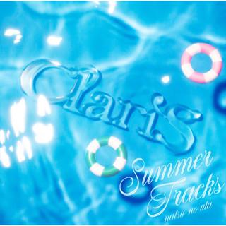 SUMMER TRACKS -夏のうた- (Summer Tracks - Natsu No Uta)