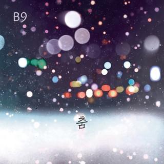 生命之舞 / 韓國女子搖滾樂團 B9