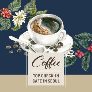 首爾解憂咖啡廳 (Top Check-in Cafe in Seoul)