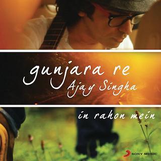 Gunjara Re (From 'In Rahon Mein')