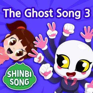 < Sing Along With Shinbi > The Ghost Song 3