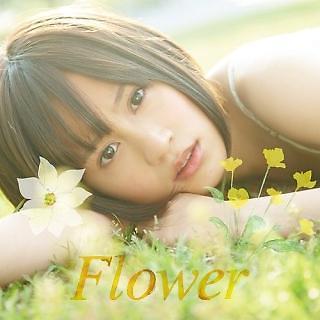 Flower (Act 3)