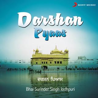 Darshan Pyaas