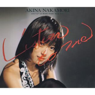 Listen To Me:1991.7.27 - 28 Makuhari Messe Live (30th Anniversary Edition 2021 Remaster)