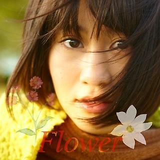 Flower (Act 1)