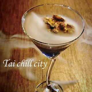 太Chill City