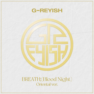 Breath; (숨; ) (Blood Night) (Oriental Version)