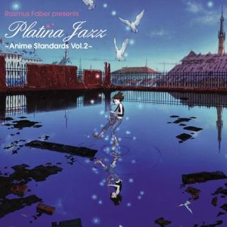 白金爵士配樂典藏 2 (Platina Jazz ~ Anime Standards Vol. 2 ~)