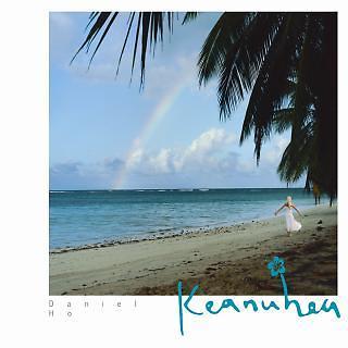 陽光燦爛。夏威夷 3 - 彩虹下的海風