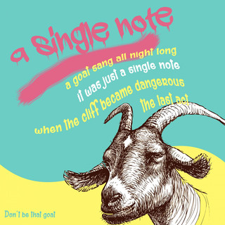 A Single Note