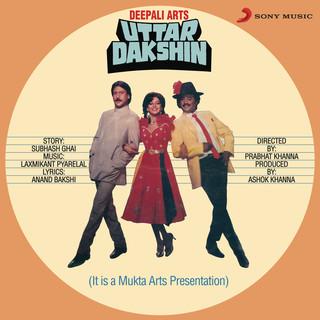 Uttar Dakshin (Original Motion Picture Soundtrack)