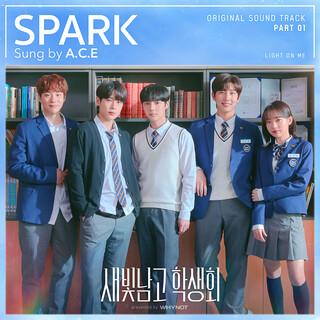 BL韓劇《新光男高學生會》OST Pt. 1 (Light on Me (Original Television Soundtrack))