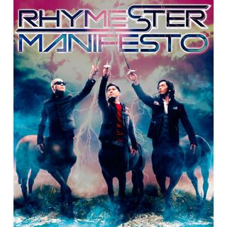マニフェスト (Manifesto)