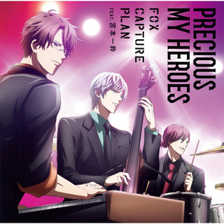 Precious My Heroes (feat. 宮本一粋) (Precious My Heroes (feat. Issui Miyamoto))