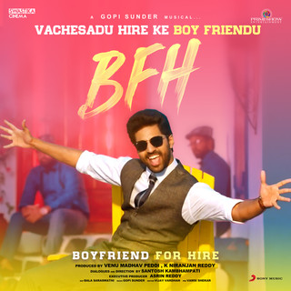 Vachesadu Hire Ke Boyfriendu (From