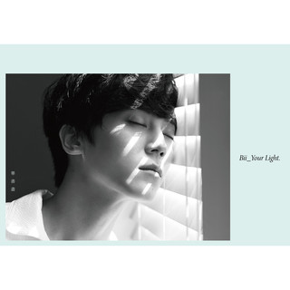 Bii Your Light