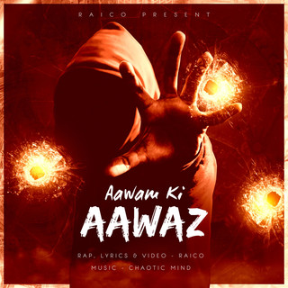 Aawam Ki Aawaz
