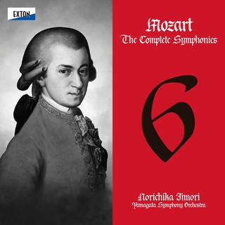 モーツァルト 交響曲全集 No.6