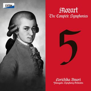 モーツァルト 交響曲全集 No. 5