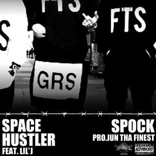 SPACE HUSTLER (feat. LIL\'J)