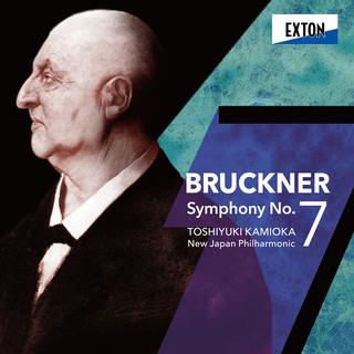 ブルックナー:交響曲 第 7番 (Bruckner: Symphony No. 7)