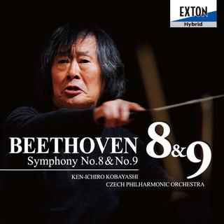 ベートーヴェン:交響曲 第 8 番 & 第 9 番「合唱」