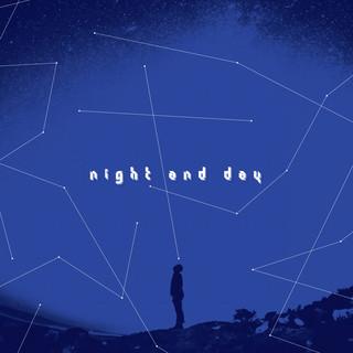 밤이나 낮이나