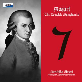 モーツァルト 交響曲全集 No. 7