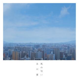 風の匂い (Smell of the Wind)