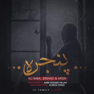 Panjereh (Feat. Ershad & Arsin)