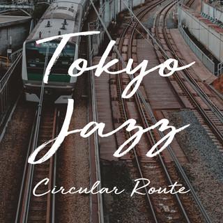 東京爵士山手線 (Tokyo Jazz Circular Route)