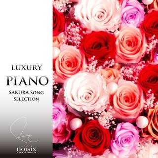ラグジュアリー ピアノ 桜ソング セレクション Vol. 1