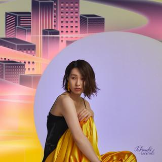 I\'m in Love (feat. Hikari)