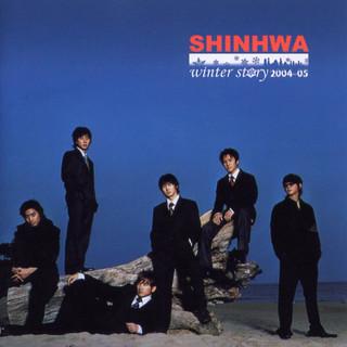 冬季戀歌 2004 - 05 (Winter Story 2004 - 05)