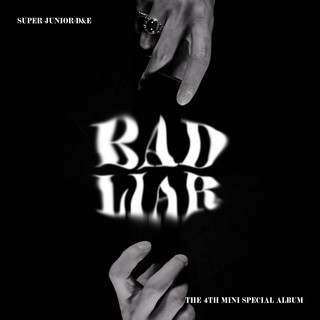 第四張迷你特別專輯『BAD LIAR』