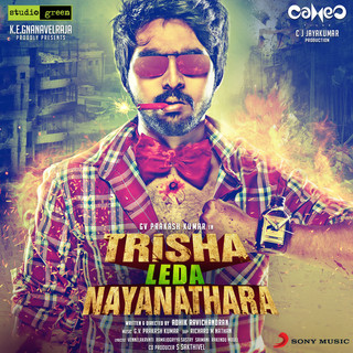 Trisha Leda Nayanathara (Original Motion Picture Soundtrack)
