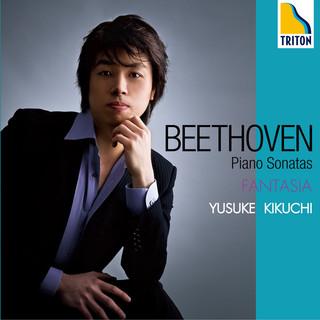 ベートーヴェン:ピアノ・ソナタ集 Vol. 3 「ファンタジア」