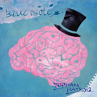 藍腦計畫 / 日本嘻哈歌手.骰子岩崎