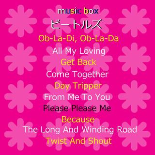 オルゴール作品集 ビートルズ VOL-3 (A Musical Box Rendition of The Beatles Vol-3)