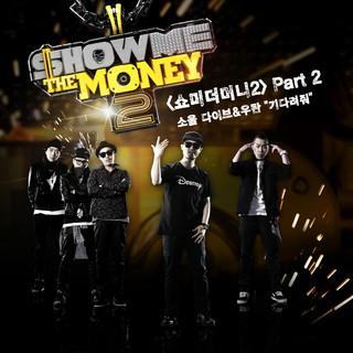 Show Me The Money 2 Part 2