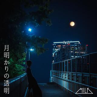 月明かりの透明 (Moonlight Transparency)
