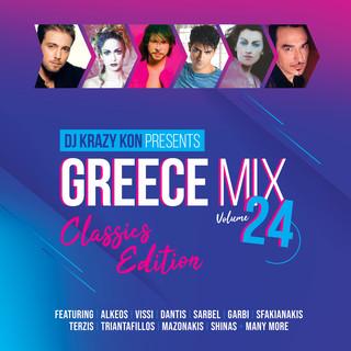 Greece Mix, Vol. 24 - Classics Edition