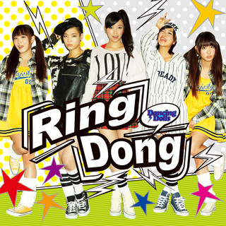 Ring Dong - EP