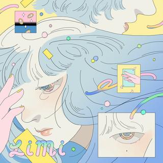 半空中 (feat. 李友廷)