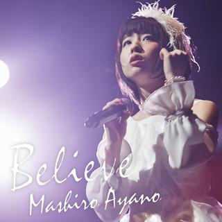 Believe (ビリーブ)