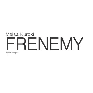 FRENEMY (フレネミー)