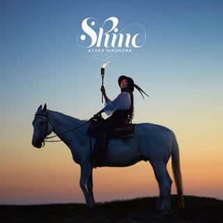 Shine - Miraiekazasu Hinoyouni -