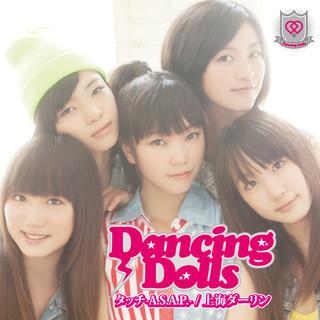 Touch ASAP / Shang - Hai Darling - EP