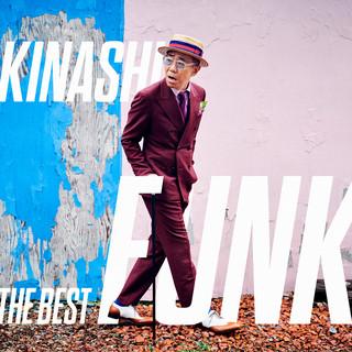 木梨ファンク ザ・ベスト (Kinashi Funk The Best)